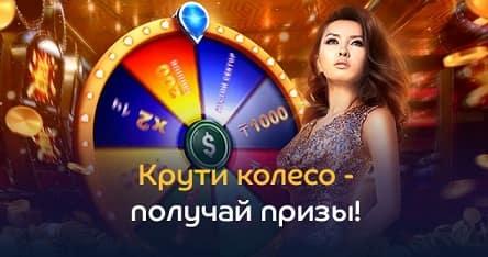 Вулкан Royal - преимущества casino