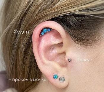 Пирсинг – это форма украшения тела, при которой прокалываются разные части тела. Прокалывание ушей уже не является прерогативой женщин. Все больше мужчин решаются на процедуру прокалывания (1)