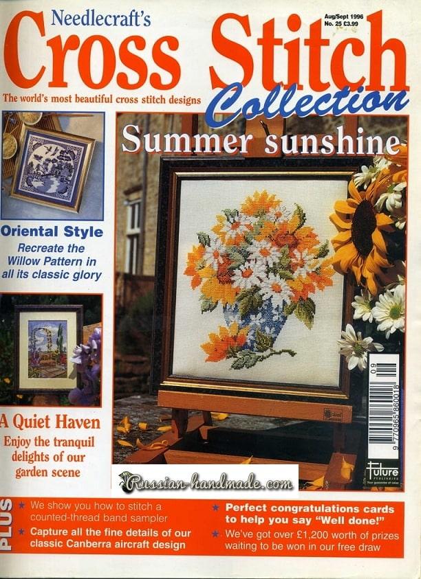 Cross Stitch collection - Summer sunshineCross Stitch collection - Summer sunshine (1)